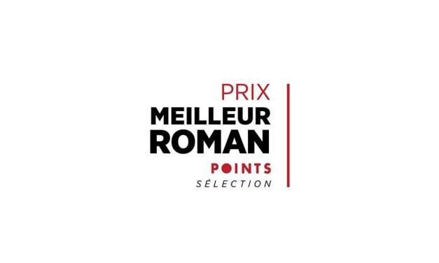 logo-pmr18